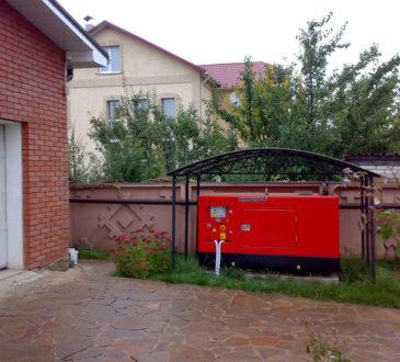 ELITE HOUSE, ФОП 11