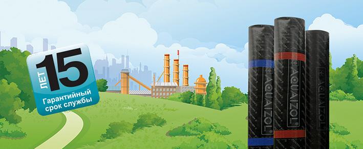"""Український геотекстиль """"РУНО"""" - якісний і конкурентний будівельний матеріал"""