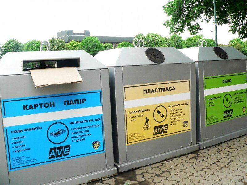 В Украине разрешили строить многоэтажки без мусоропроводов