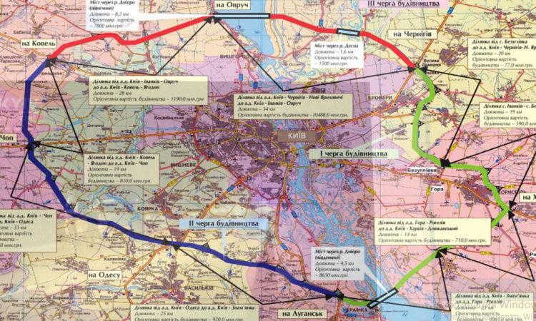 Карта будущей кольцевой дороги вокруг Киева 1
