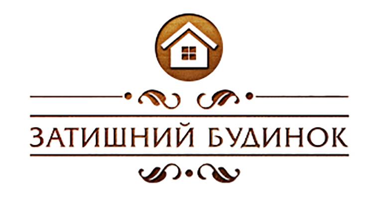 """БК """"ЗАТИШНИЙ БУДИНОК"""", ТОВ"""