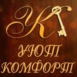 «УЮТ-КОМФОРТ», ФОП