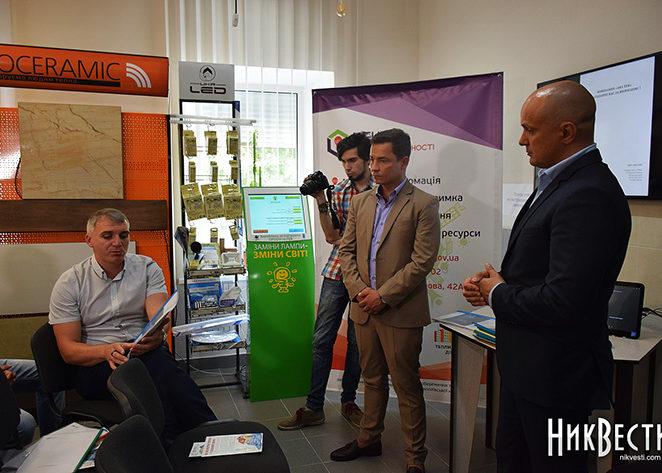 Николаев планируют полностью перейти на LED-освещение улиц 11
