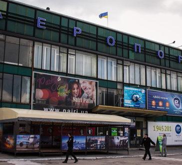 В Запорожском аэропорту построят новый терминал 5