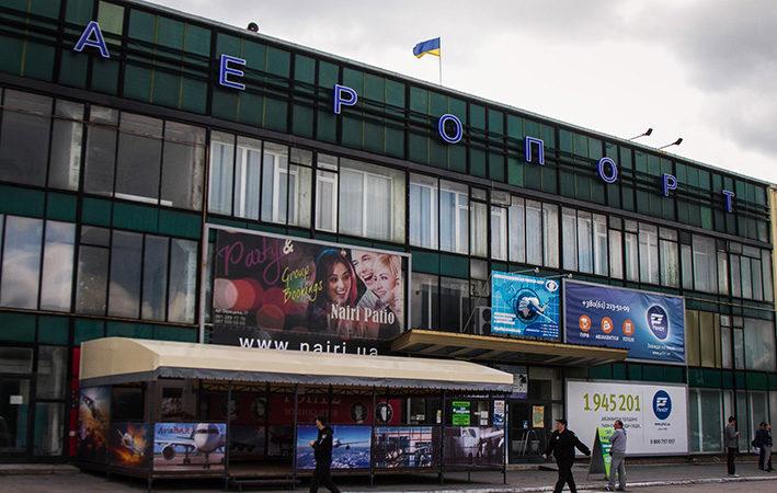 В Запорожском аэропорту построят новый терминал 1