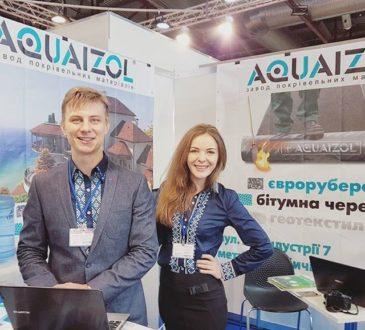 Акваизол приглашает на InterBuildExpo 12