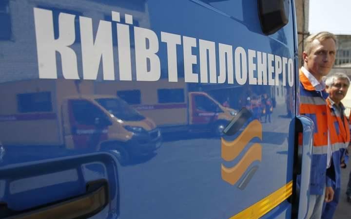 """Киевсовет согласовал принятие долгов """"Киевэнерго"""" перед """"Нафтогазом"""" 1"""