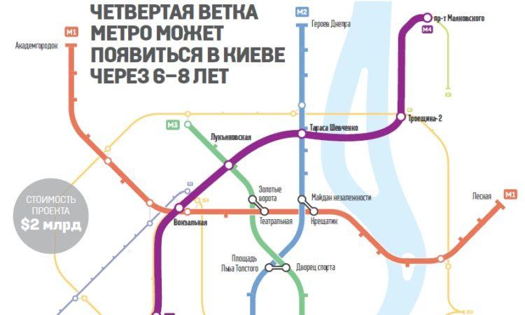 Проект строительства метро на Троещину должны подготовить в 2019 году - глава Деснянского района 1