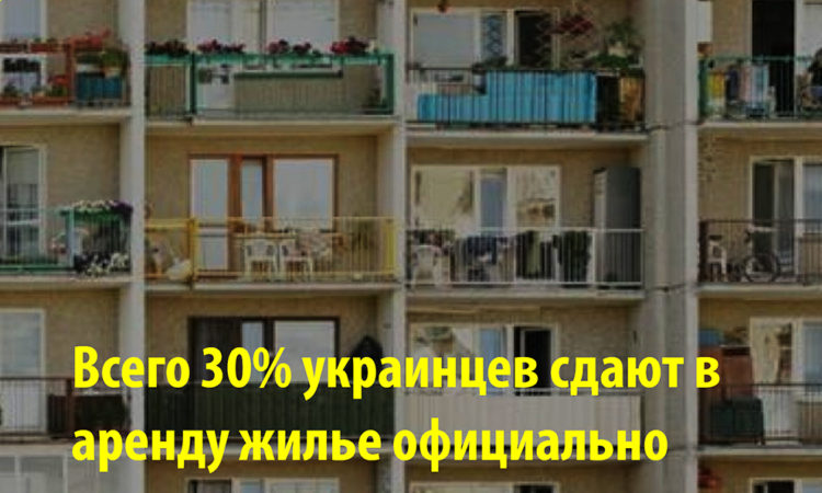 В Минрегионе предлагают предоставлять госслужащим жилье в аренду 1