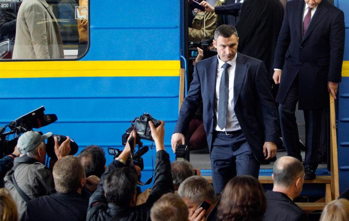 Власти Киева обсуждают строительство четвертой линии метро с китайской CPCG 1