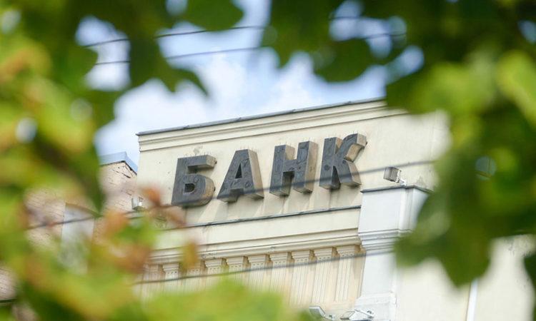 Украинские банки получили за 2018 год 21,7 млрд грн прибыли 1