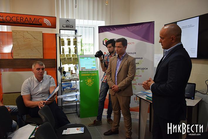 Николаев планируют полностью перейти на LED-освещение улиц 7