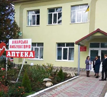 В областях України будують 300 амбулаторій 5