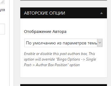 Як стати автором сайту та розмістити публікацію?