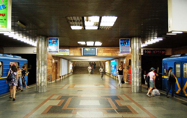 """У Києві може з'явитися станція метро """"Почайна"""" 4"""