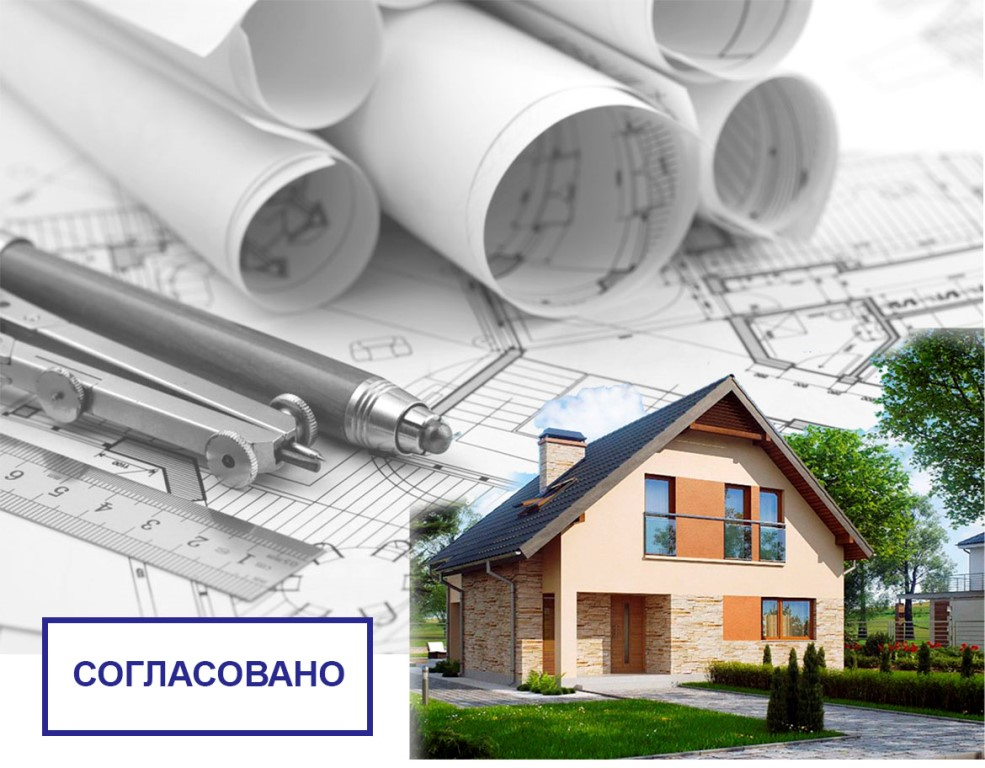 Украинцы теперь могут быстрее и удобнее зарегистрировать готовое строительство 7