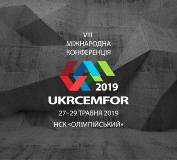 VIІІ международная конференция «Ukrcemfor 2019» 7