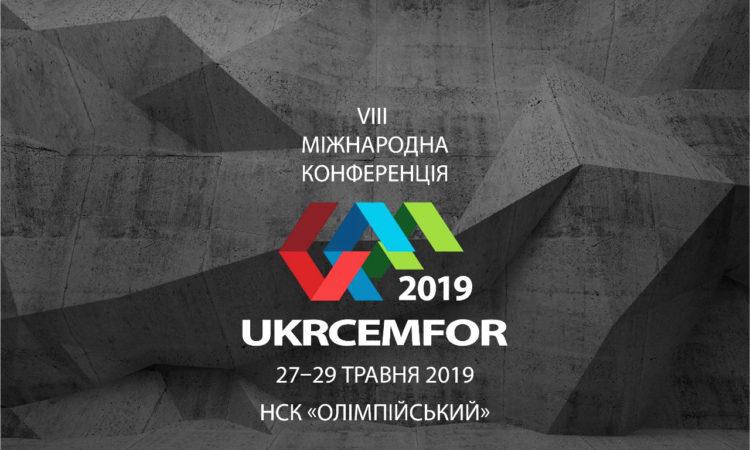 VIІІ міжнародна конференція «Ukrcemfor 2019» 1