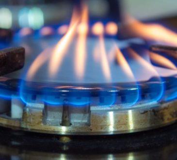 Планируется снизить стоимость газа для населения 1