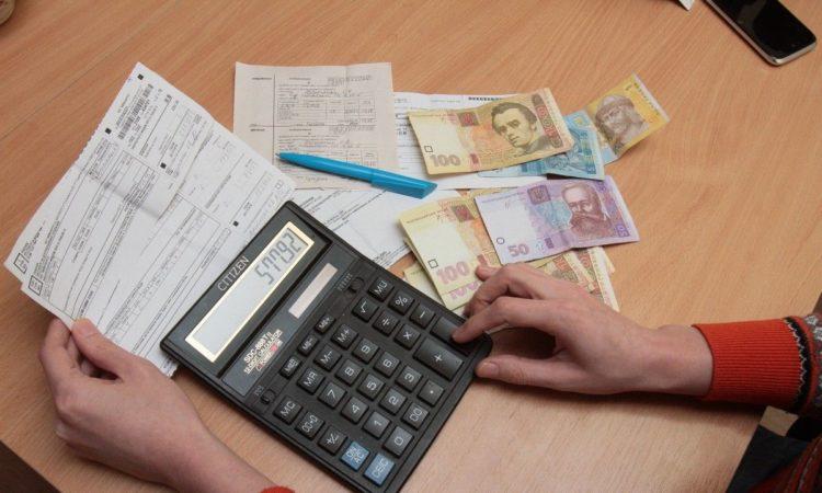 Месячная цена отопления осенью увеличится на 6 тыс. гривен 1