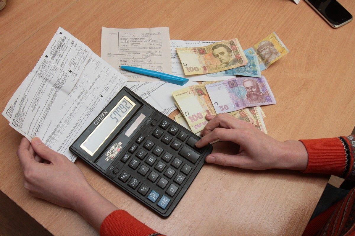 Месячная цена отопления осенью увеличится на 6 тыс. гривен 5
