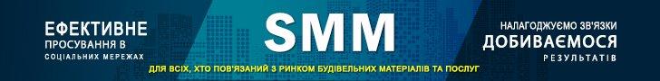 Україна БУДІВЕЛЬНА. Новини, технології, бізнес