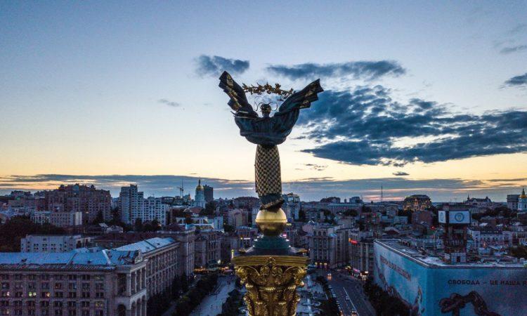 Київ буде розвиватися в середньостроковій перспективі 1