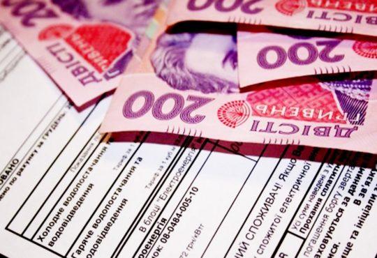 Одержувачів субсидій стане менше 2