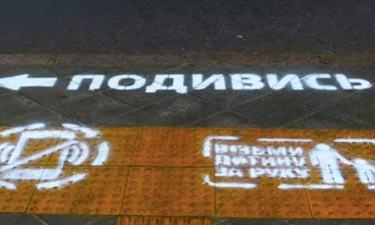 В Одессе появилась специальная разметка-напоминалка для пешеходов 1