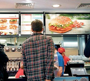 Мінрегіон планує змінити нормативи для закладів громадського харчування 2