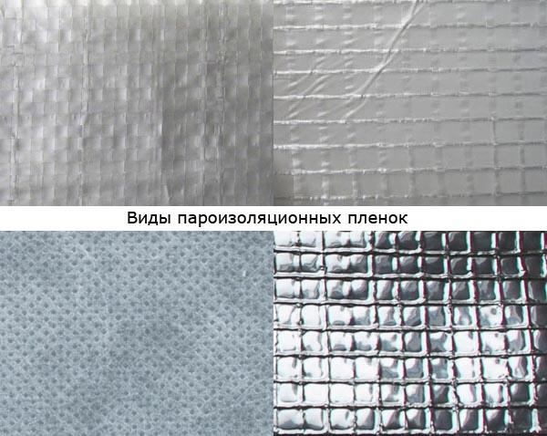 Правила установки пароизоляционной пленки