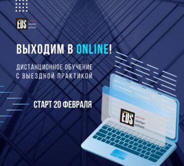 Design Online School