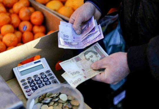 Инфляция Украина