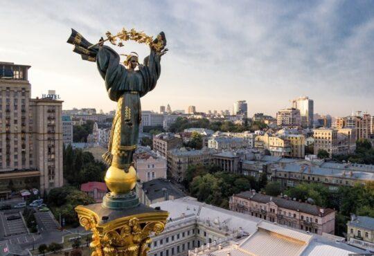 Украина попала в рейтинг самых дорогих стран мира