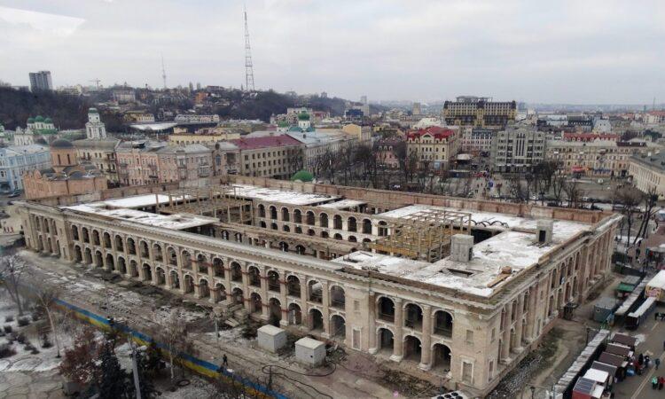 Аварийные исторические здания Киева (Аварійні історичні будівлі Києва)