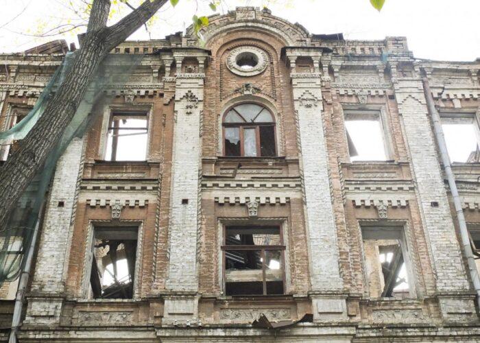 Аварийные исторические дома Киева