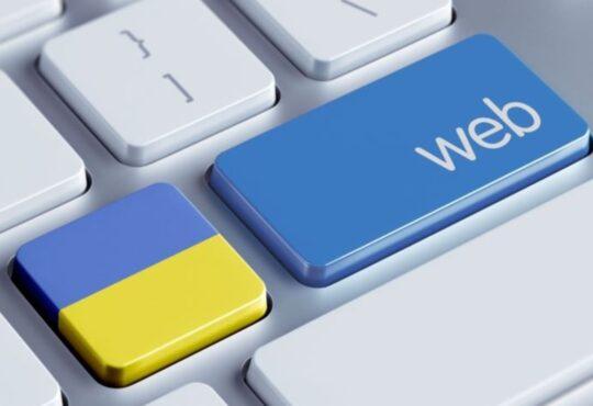 """Портал """"Дія.Цифрова освіта"""" приглашает амбассадоров цифровой грамотности 1"""