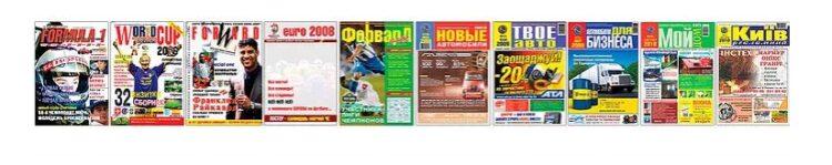 издательские проекы Украина СТРОИТЕЛЬНАЯ