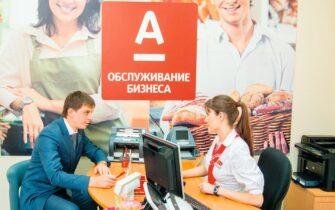Малый бизнес банки (Малий бізнес банки)