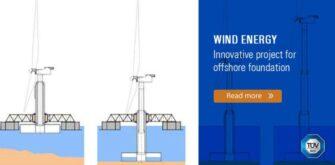 Морская ветряная турбина