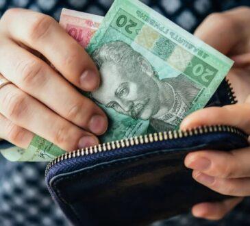 Социальные выплаты (Соціальні виплати)