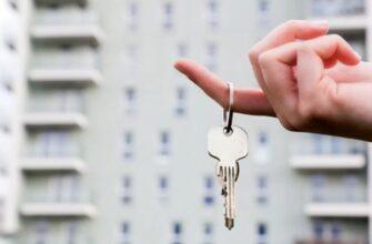 цена на жилье