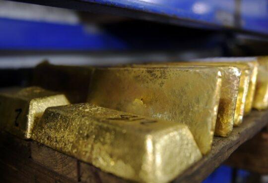Цена золота (Ціна золота)