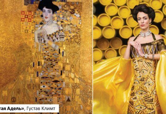 Золотая Адель Густав Климт 8 марта