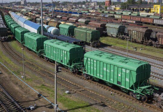 Повышение тарифа Укрзализныця ( Підвищення тарифу Укрзалізниця)