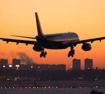 Аэропорт (Аеропорт)