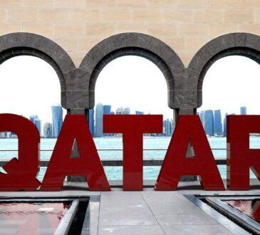Инвестиции из Катара (Інвестиції з Катару)