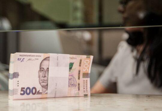 Кредиты для малого бизнеса (Кредити для малого бізнесу)