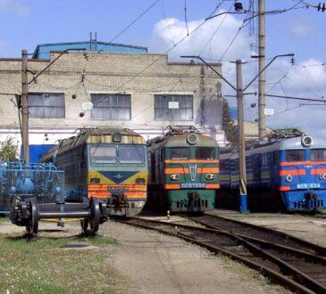 Приднепровская железная дорога (Придніпровська залізниця)