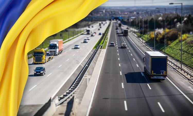 Национальная комиссия по транспортным тарифам (Національна комісія з транспортних тарифів)